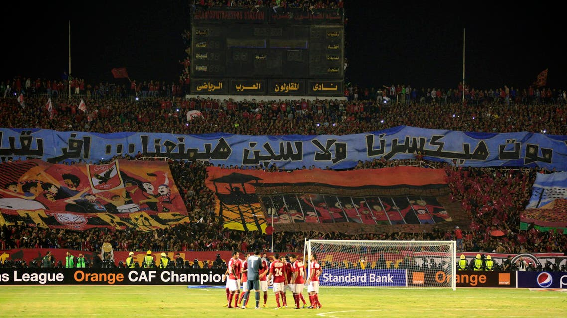 Egyptians celebrate African Champions League win