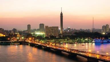 الدعم الخليجي ينقذ احتياطي النقد الأجنبي في مصر