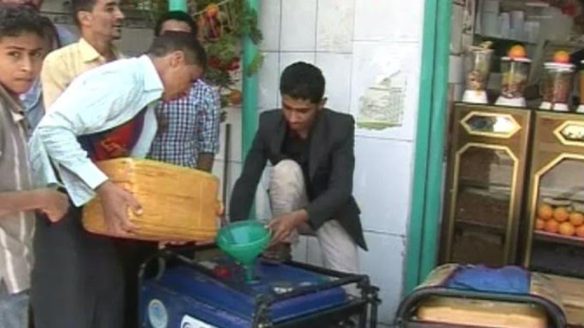 مولدات الكهرباء في اليمن