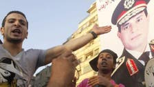 Moderates fade from political view in polarized Egypt