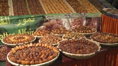 المغرب يحصل على اعتراف دولي كأحد منتجي التمور الفاخرة
