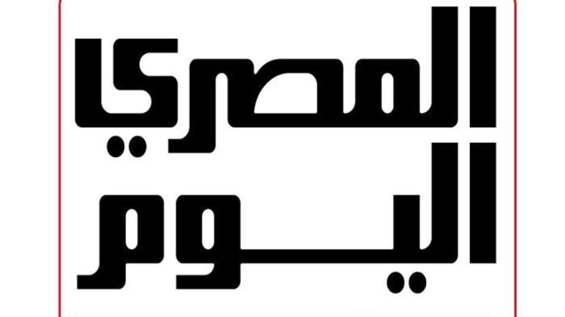 masry al youm