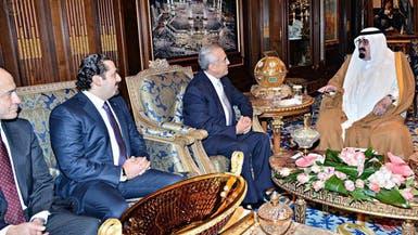 العاهل السعودي يستقبل الرئيس اللبناني لبحث سبل التعاون