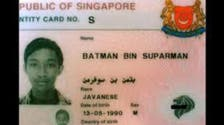 Dark Knight Rises: 'Batman son of Suparman' jailed for theft