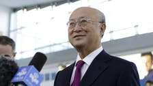 IAEA gets more money for Iran nuke deal monitoring