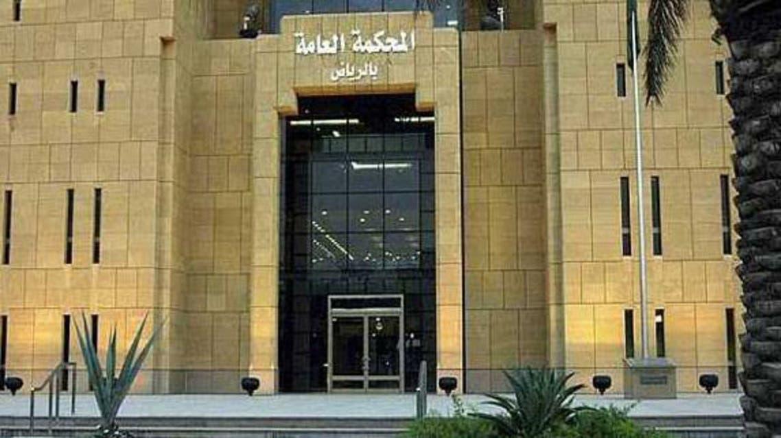 محكمة الرياض