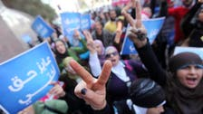 Egypt women: Rights on paper, not yet on ground