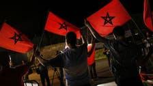 Morocco unveils 'avant-garde' scheme to recognize illegal immigrants