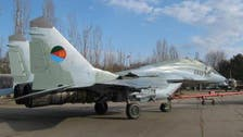 Eritrean plane forced to land in Saudi Arabia