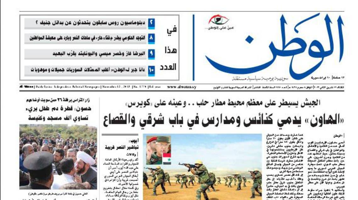 syria newspaper