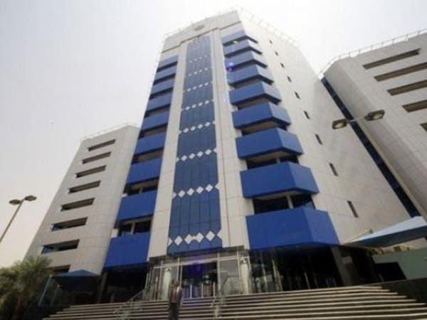 السعودية تُودع 250 مليون دولار في بنك السودان