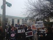 مظاهرة أمام خارجية أميركا للتنديد بالإعدامات في إيران