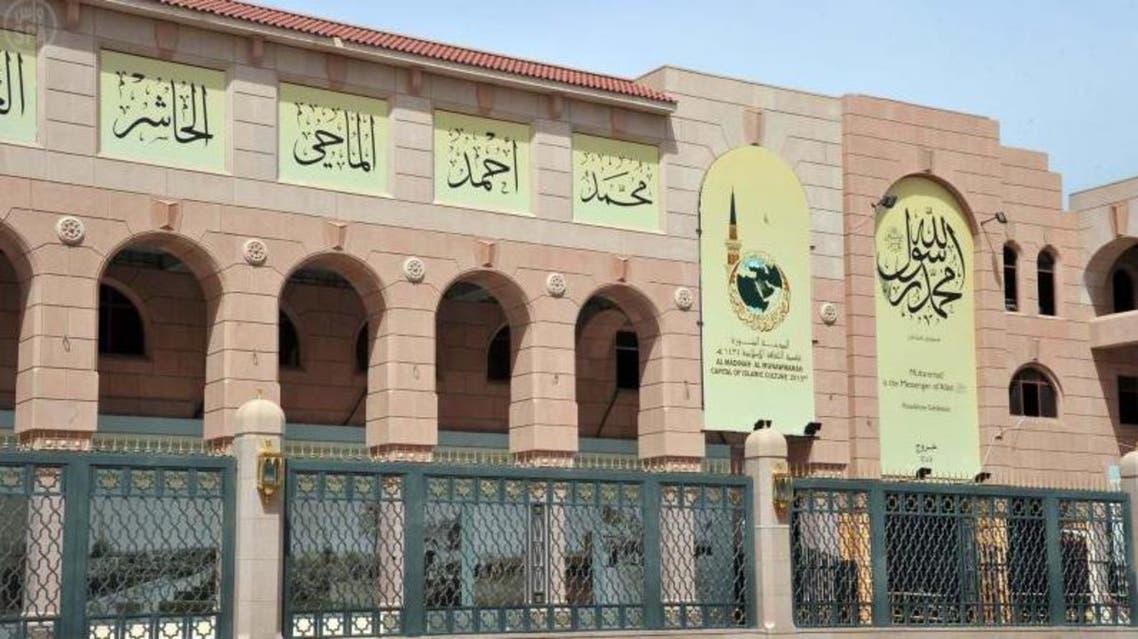 معرض محمد رسول الله