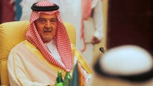 Saudi Arabia officially rejects U.N. Security Council seat