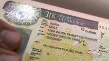 UK scraps visa requirement for Gulf travelers
