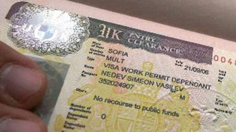 Uk scraps visa requirement for gulf travelers al arabiya english uk scraps visa requirement for gulf travelers thecheapjerseys Choice Image