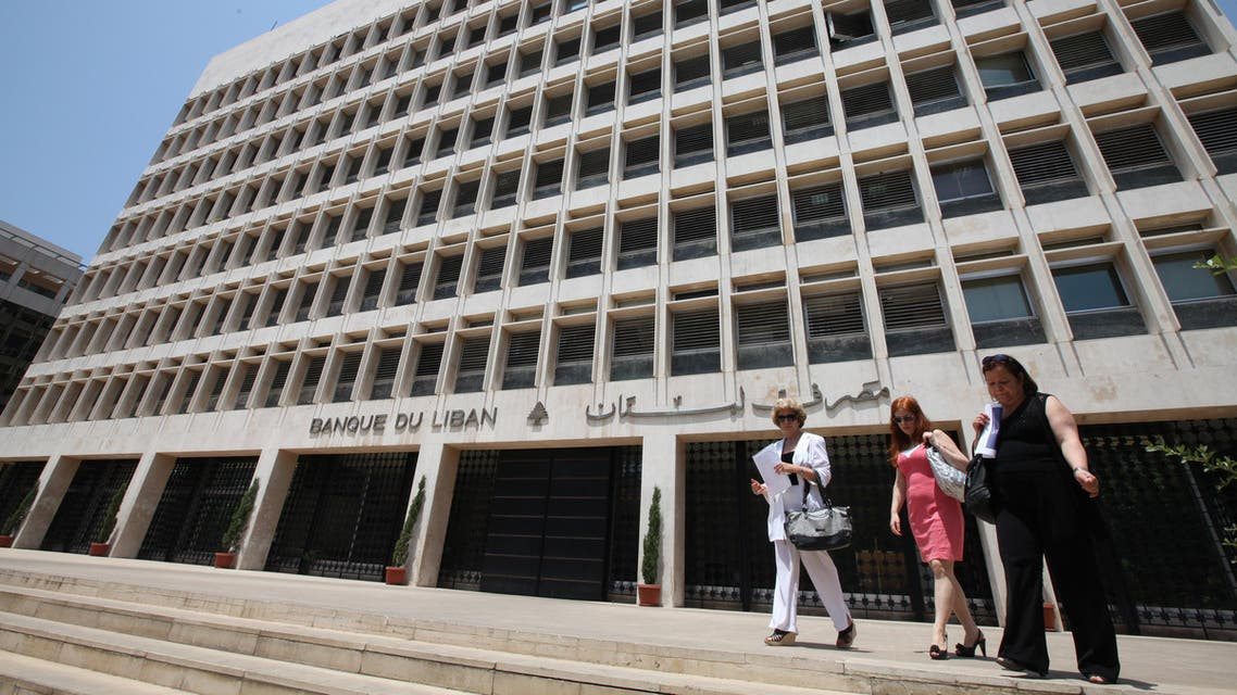 lebanon central bank reuters
