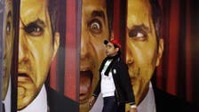 Political polarization, the Egyptian media and Bassem Youssef