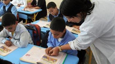 دعوة للتدريس باللغة العامية تثير جدلاً واسعاً بالمغرب