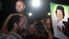 ICC prosecutor: Libya must hand over Qaddafi's son