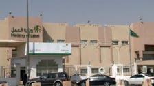 کام لیکر تنخواہ نہ دینے والی سعودی کمپنیوں کی تالا بندی