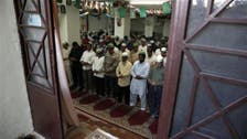 Athens to begin building first mosque after years of delay