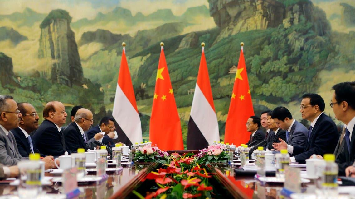 china yemen
