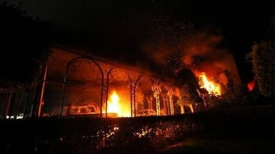"""أميركا عرضت """"بهدوء"""" مكافأة لتقدم التحقيق في هجوم بنغازي"""