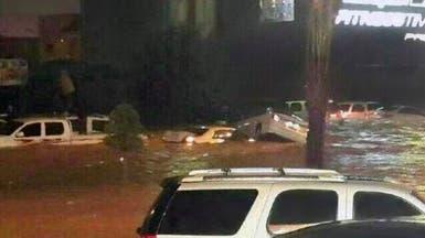 المطر يوقف العمل في الجامعات والمدارس بمنطقة الرياض