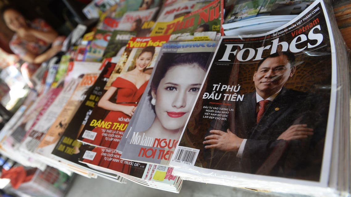 A copy of the newly launched Vietnamese version of Forbes Magazine. Forbes Media, the family-owned group known for its business magazine which chronicles great wealth, said in New York it is up for sale on Nov. 15. (AFP)