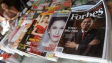 Forbes Magazine publisher seeks buyer