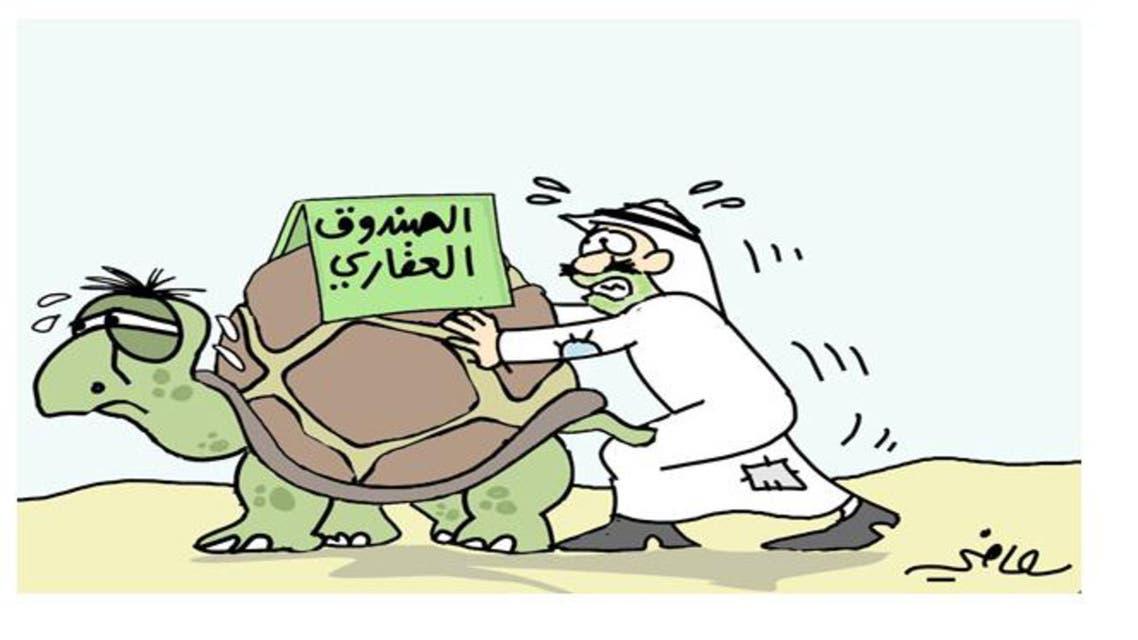 كاريكاتير السعودية