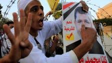 Egypt: ruling on Muslim Brotherhood's party postponed