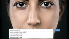 U.N. Women advert shows sexism is rife on the internet
