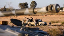 Libya declares state of emergency