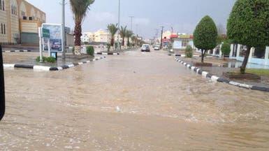 وفاة ثلاثة أشخاص من أسرة واحدة جنوب الرياض بسبب الأمطار