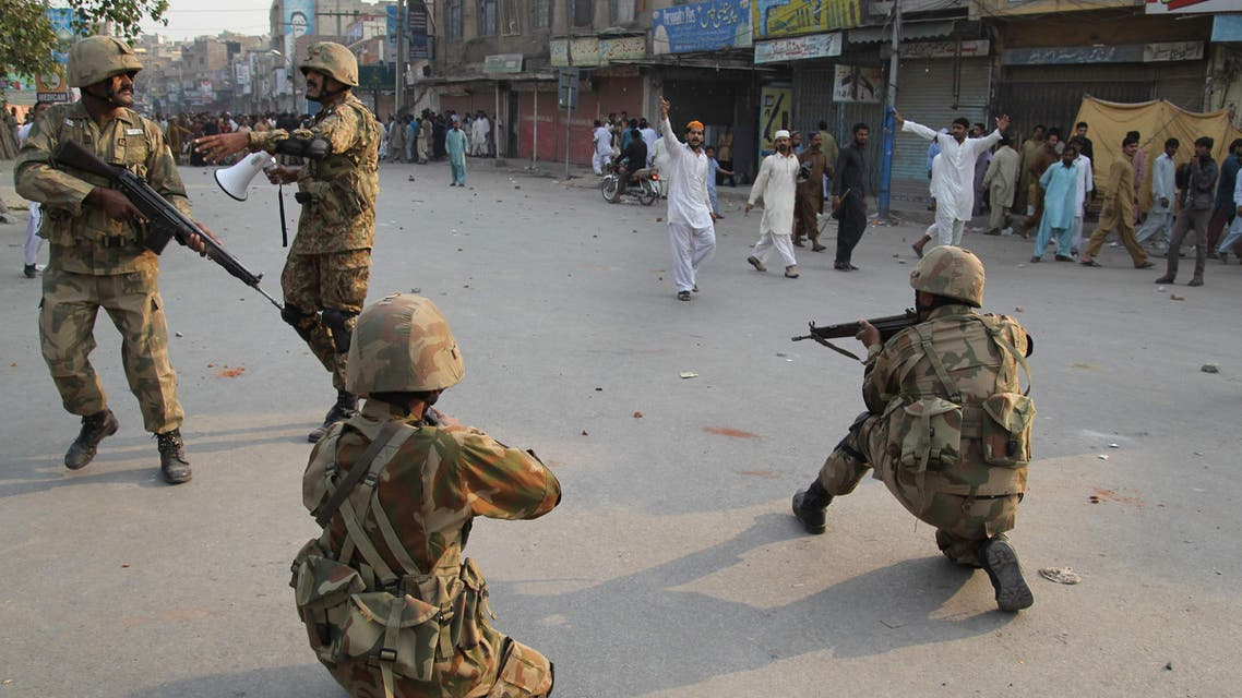AFP Pakistan