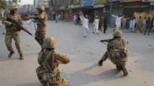 Pakistan orders probe into sectarian violence