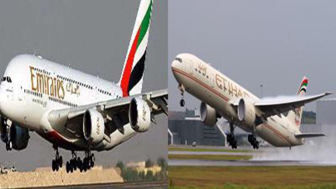 طيران الامارات والاتحاد