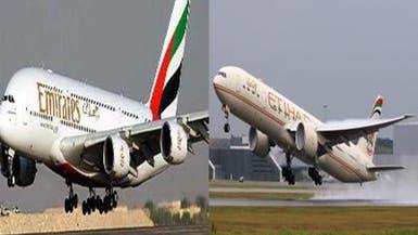 """طيران """"الإمارات"""" و""""الاتحاد"""" الأكثر فخامة عالمياً"""