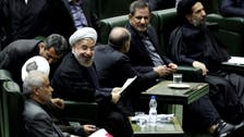 Iran's parliament approves final Rowhani minister