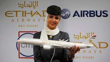 الإمارات تشتري 200 طائرة تتجاوز 100 مليار دولار أميركي