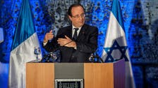 Hollande: Israel must make 'gesture' on settlements