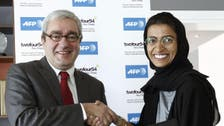 AFP, UAE's twofour54 sign training partnership deal