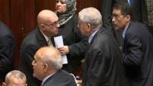 """مصر.. الأقباط يرفضون """"الكوتة"""" في الانتخابات البرلمانية"""