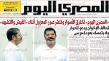 Mursi smiles for the camera in 'prison mugshots'