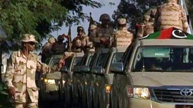ليبيا..الجيش يتقدم جنوب غرب طرابلس بعد معارك دامية