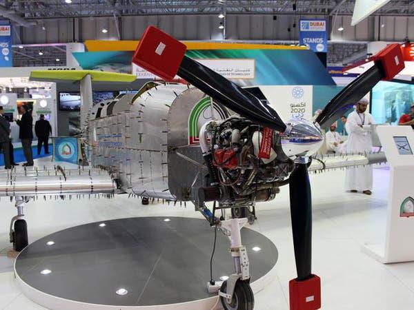 طائرة خفيفة من صنع إماراتي 100% في معرض دبي للطيران