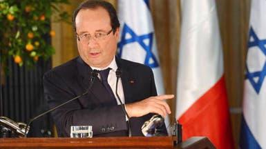 4 شروط فرنسية للتوصل إلى اتفاق انتقالي بشأن نووي إيران
