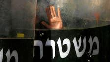 Report: Israel secretly holding suspected al-Qaeda man
